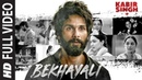 Bekhayali Full Song   Shahid Kapoor,Kiara Advani  Sandeep Reddy Vanga   Sachet-Parampara   Irshad