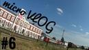 MicroVLOG 6: в Коренево на велосипедах, отличная замена г.Суджа, переехать в Коренево?