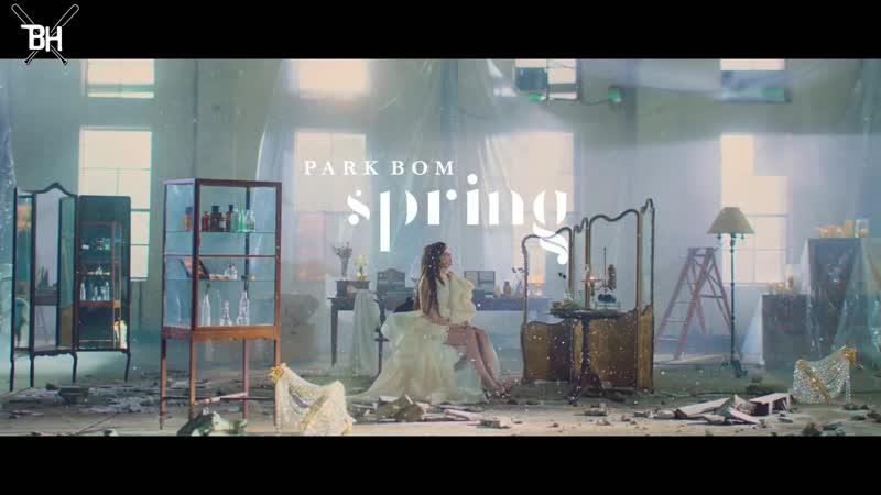 [KARAOKE] Park Bom - Spring (feat. Sandara Park) (рус. саб)