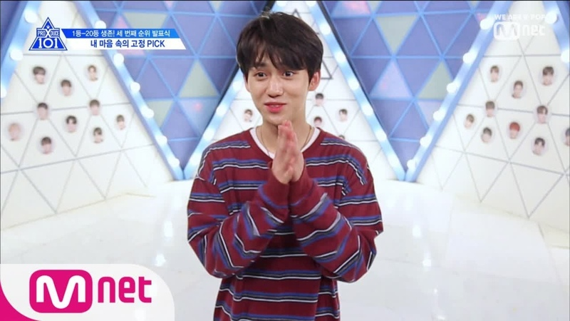 PRODUCE X 101 [11회] It's 쁘띠 Time~♡ㅣ연습생들의 고정픽 1위는? (feat.TMI 대방출) 190712 EP.11