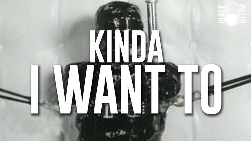 Kinda I Want To