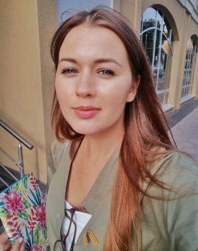 Ксения Юночкина