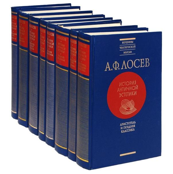 История античной эстетики в 8 томах