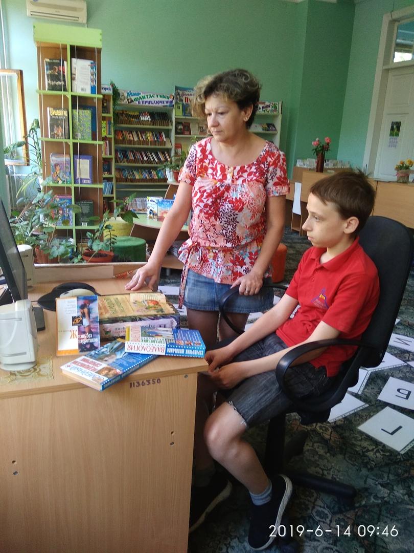 отдел обслуживания учащихся 5-9 классов, Донецкая республиканская библиотека для детей, лето в библиотеке, здоровый образ жизни