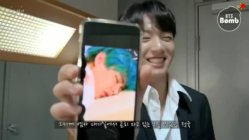 @bts_bighit JK taking a photo of members sleeping - - This is Jk revenge for All the time .mp4
