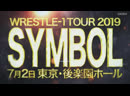 (2019.07.02) W-1 WRESTLE-1 Tour 2019 Symbol - Day 1