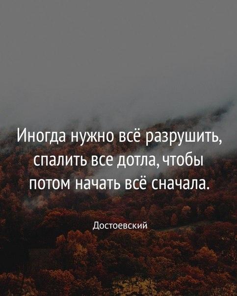Достоевский 🙏🏻