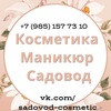 Рамзан Кориев САЛЮТ1-01,1-02