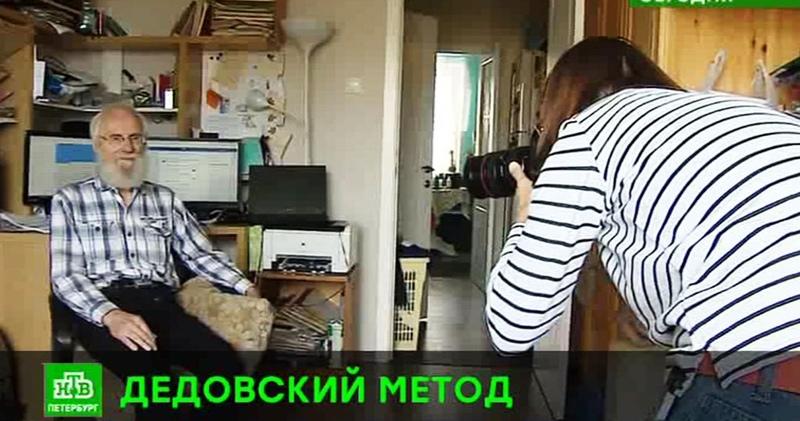 Петербургский дедушка одолел молодых айтишников на конкурсе Цифровой прорыв