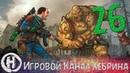 Прохождение Fallout 2 - Часть 26 (Убежище 13)