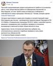 Алексей Навальный фотография #4