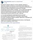 Алексей Навальный фотография #3