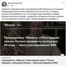 Алексей Навальный фотография #2