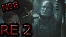 RESIDENT EVIL 2 КАНАЛИЗАЦИЯ №8 КЛЭР