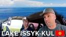 LAKE ISSYK-KUL, KYRGYZSTAN 🇰🇬(русские субтитры)