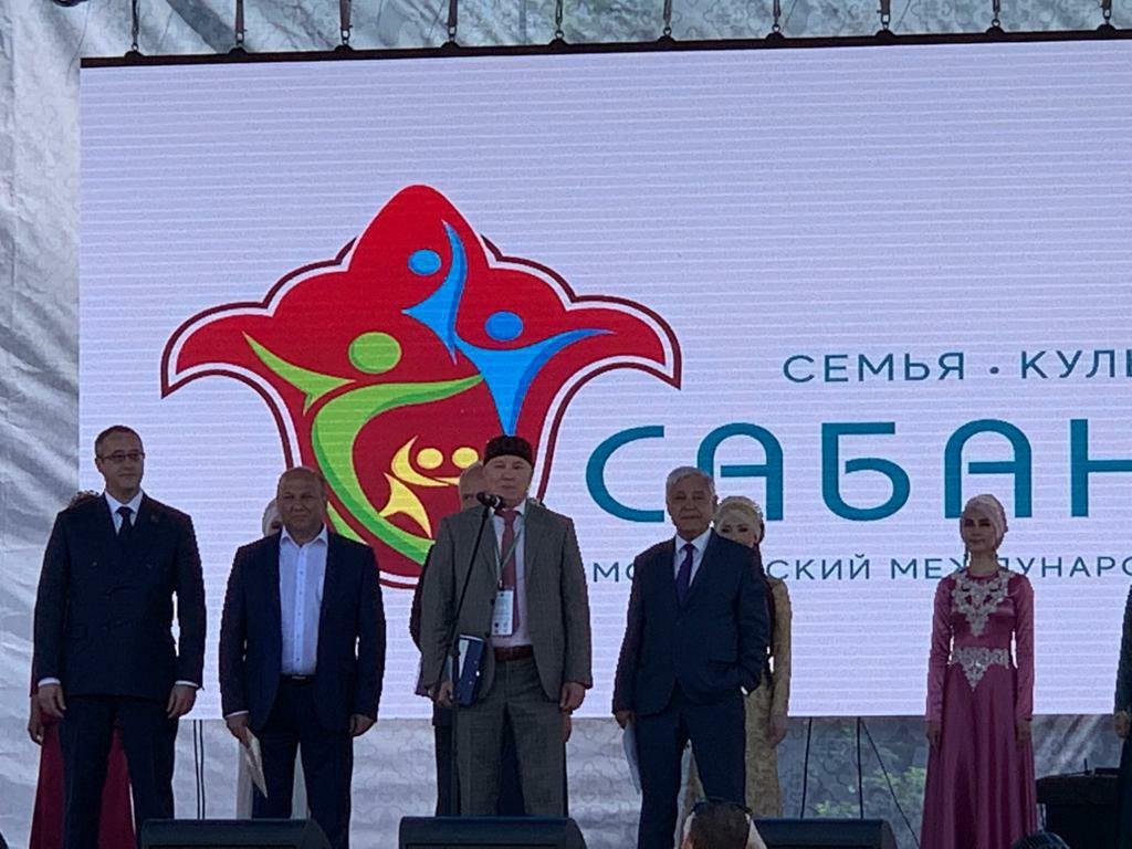 Сабантуй Москва