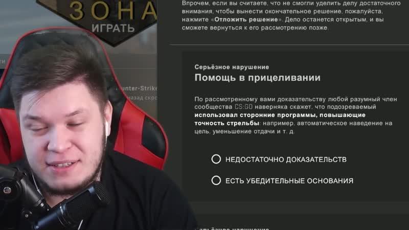 Claynese Show CSGO патруль ЧИТ за 50 рублей НЕ СРАБОТАЛ Глупый игрок