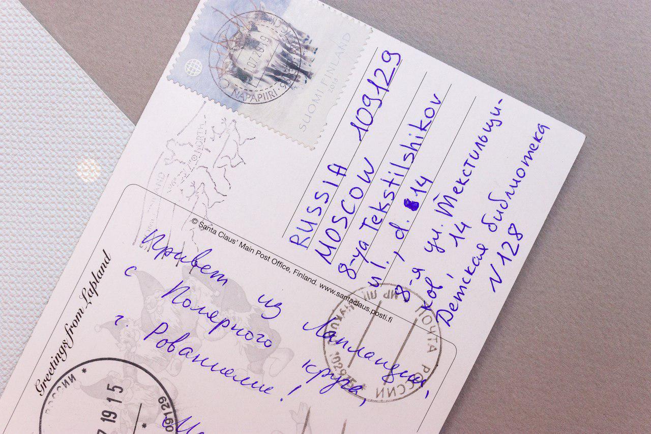 Как подписать открытку в америку