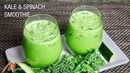 Kale and Spinach Smoothie (Healthy Drink with Yogurt)