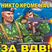 Николай Крутов