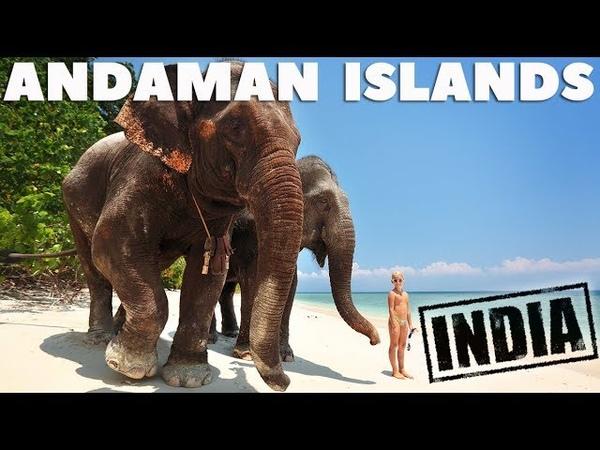 Андаманские острова о.Хавелок Нил . Райские манящие романтичные.