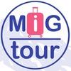 MIG TOUR - Туристическое онлайн агентство