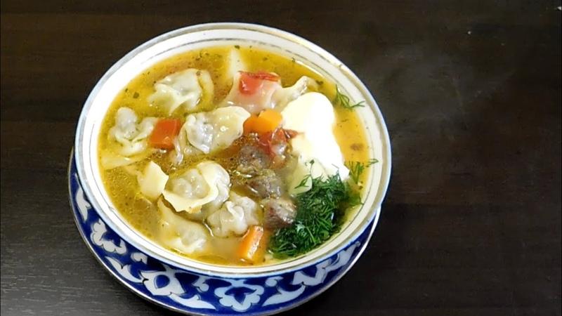 ТАКОЙ СУПЧИК ХОТЬ КАЖДЫЙ ДЕНЬ ПОДАВАЙТЕ чучвара узбекский пельмени узбекская кухня