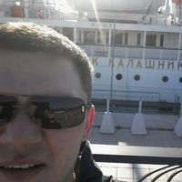 Александр Перфилов