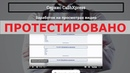 Заработок на просмотрах видео на Ca$hXpress от Максима Лебедева реален Честный отзыв.
