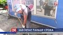 Ремонт большинства ЖД вокзалов Крыма завершен
