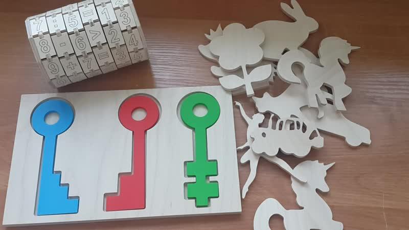 Заказ на математический цилиндр вкладыш Ключи и фигурки для раскрашивания