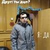 Artyom Petrov