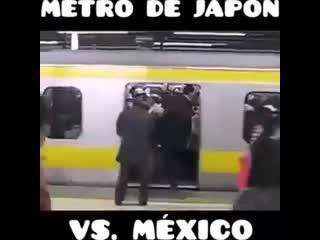 Japanese vs mexican metro etiquette