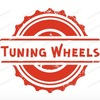 ПРОСТАВКИ | Tuning Wheels