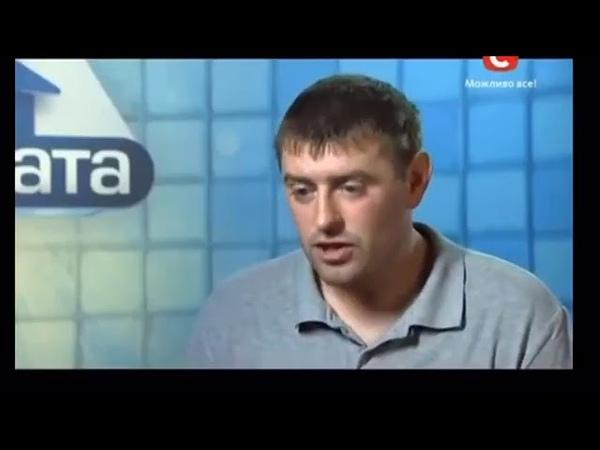 Хата на Тата или Кот космонавт Озвучка Томаш Кудрявый tomaschgood