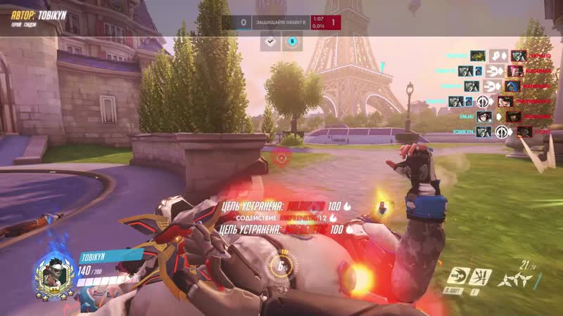 Play of the Game Genji - 34