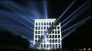 LUX FORMAE by at SOLID LIGHT FESTIVAL 2018 ROMA