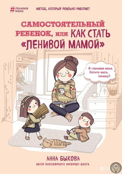 Рекомендуемые книги для родителей