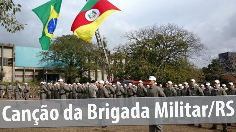 Canção da Brigada Militar do Rio Grande do Sul