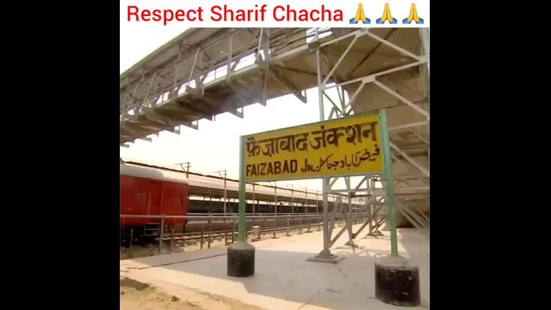 Sharif chacha Шариф дядя(720p).mp4