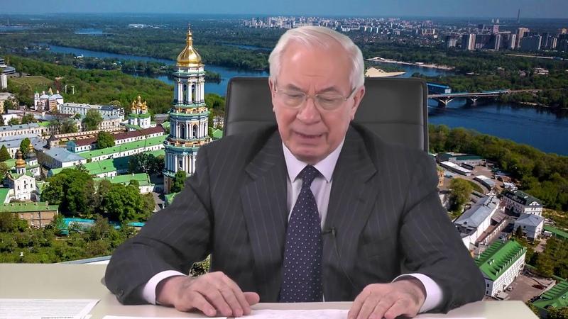 Кого назначить премьером Украины