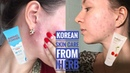 Моя ужасная история Корейский уход испортил мою кожу