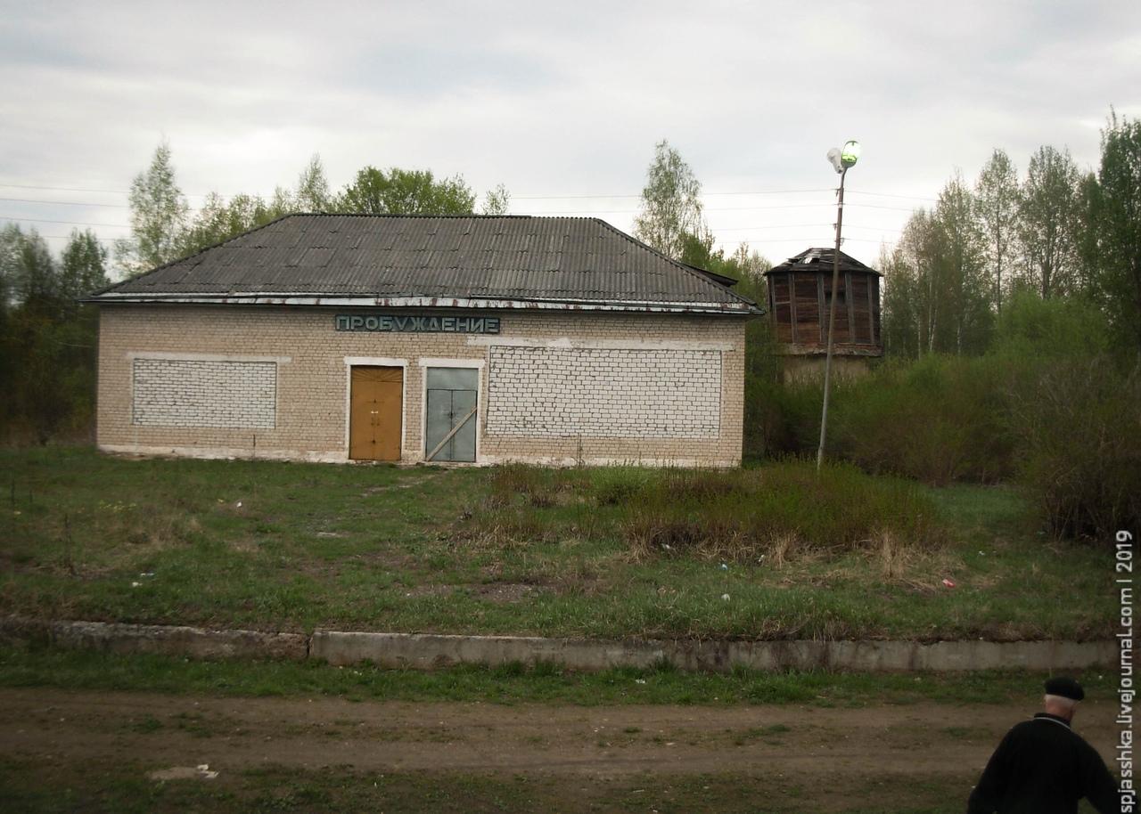 09. По пути от Кирова в Сухиничи