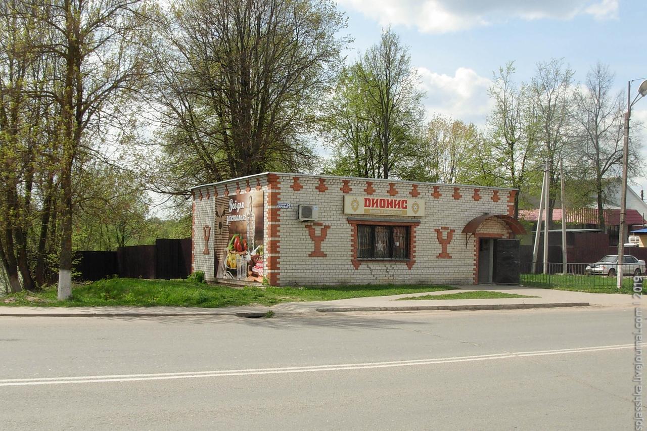 07. Сквозная городская тема - красные узоры на серых зданиях