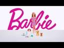 Кукла Barbie FXH08 Барби и щенки