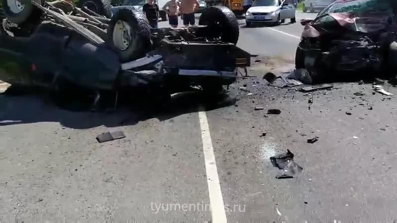 Авария Тюмень Ялуторовский тракт, Боровский, 16.07.2019