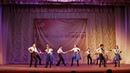 Образцовый коллектив бального танца Звёздный горизонт - Джайв