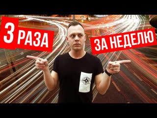 Перекресток доблести и казакова собирает дтп // на энергетиков оборудуют ж/д переезд без рельсов 16+ . невские новости