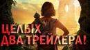 Реакция на второй трейлер Дора и затерянный город Dora and the Lost City of Gold Trailer 2
