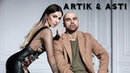 ArtikAsti-Под гипнозом | Премьера трека | слушать онлайн